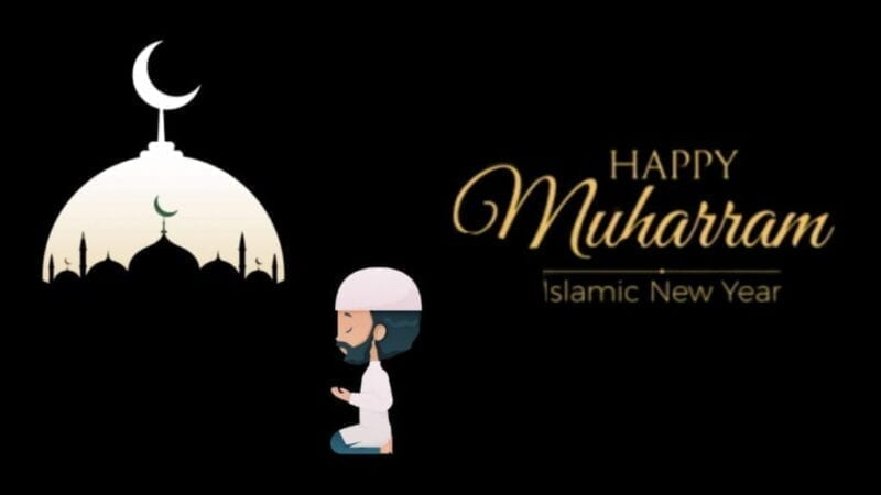 Muharram Images with Islamic New Year Messages