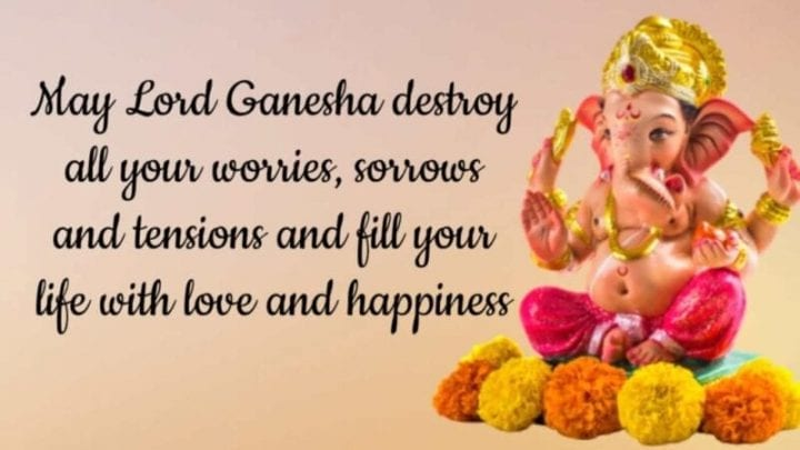 Quotes about Ganesh Visarjan, Quotes on Ganesh Visarjan, Ganesh Visarjan Wishes Quotes