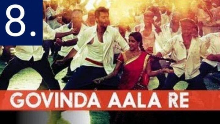 Best Bollywood DANCING SONG ON Janmashtami