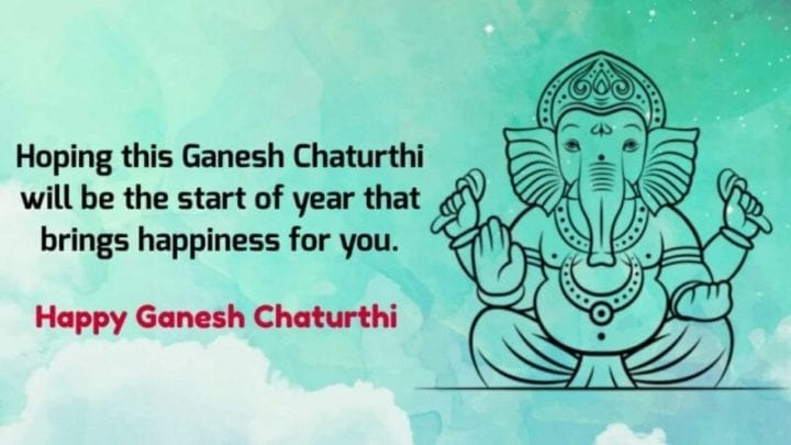 Ganesh Chaturthi Wishing Messages for Whatsapp Status with Images