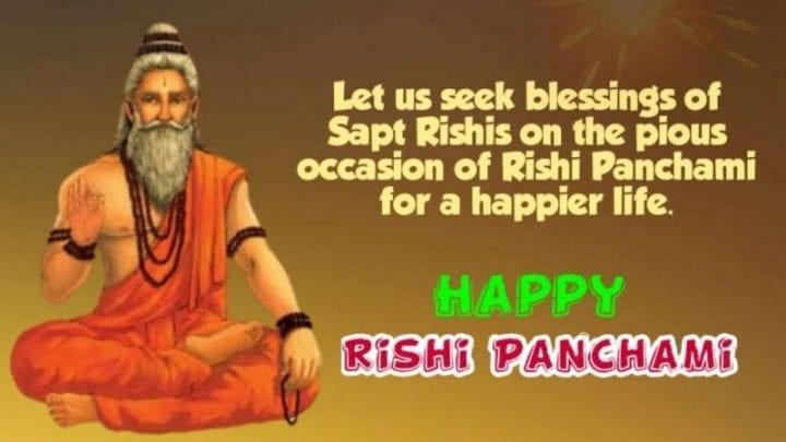 Rishi Panchami Quotes, Rishi Panchami 2020 Quotes, Rishi Panchami 2020 Quotes