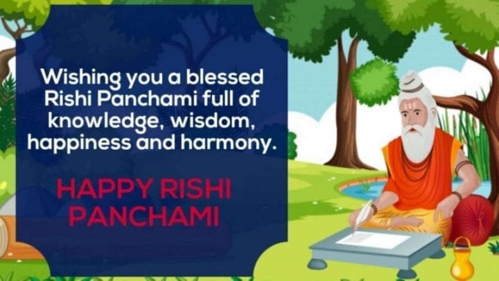 Rishi Panchami 2020 Wishes for Social Media Images