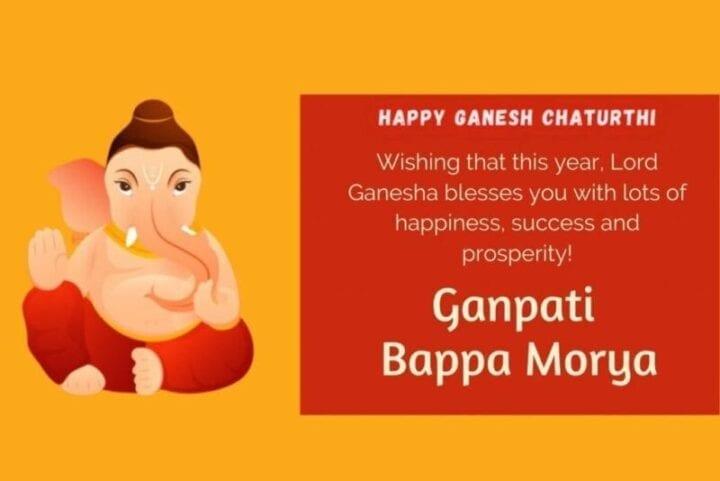Bappa Quotes, Ganpati Bappa Moriya Quotes Images