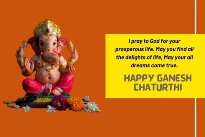 Ganesh Chaturthi Status 2020 , Ganesh Chaturthi Image, Ganesh Chaturthi Quote