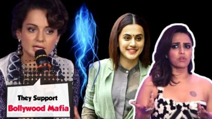 Kangana Ranaut Said that Taapsee Pannu Supporting Bollywood Mafia