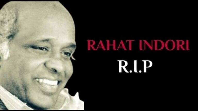 Famous Poet, Rahat Indori Passes Away Due To Heart Attack In Indore