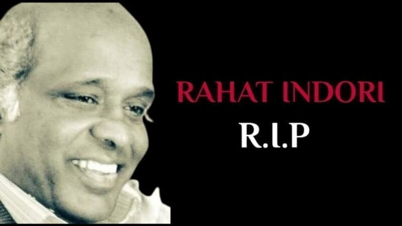 Rahat Indori Died at the age of 70 Year