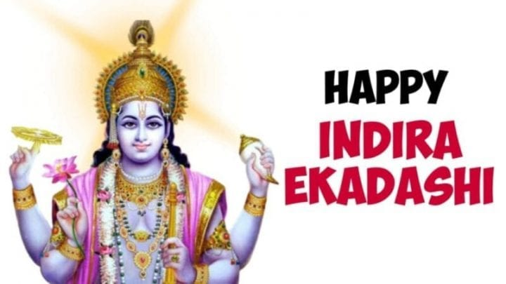 Indira Ekadashi 2020 , Indira Ekadashi wishes, Indira Ekadashi 2020 Wishes