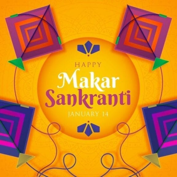 Happy Makar Sankranti 2021 Wishes, Quotes, Status And Messages With Images