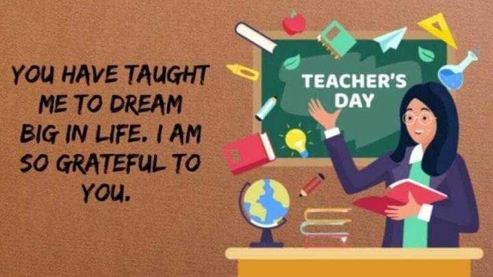 Teachers Day 2020, Teachers Day Wishes, Teachers Day 2020 wishes, Happy Teachers Day