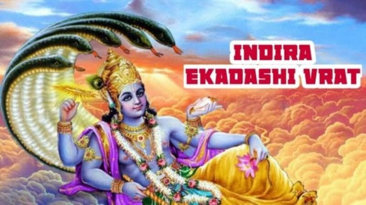 Indira Ekadashi, Indira Ekadashi 2020, Indira Ekadashi Significance , Indira Ekadashi Date, Indira Ekadashi fasting time
