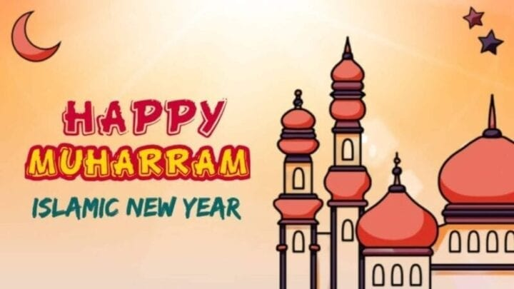 Muharram Wishes 2020, Islamiv New Year Wishes,