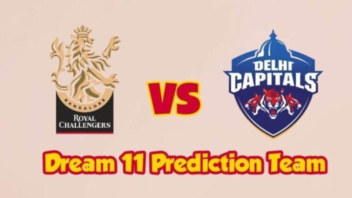 RCB vs DC Dream11 Team Prediction,RCB vs DC 2020,RCB vs DC Playing 11, DC Squad 2020,RCB vs DC,IPL 2020,IPL